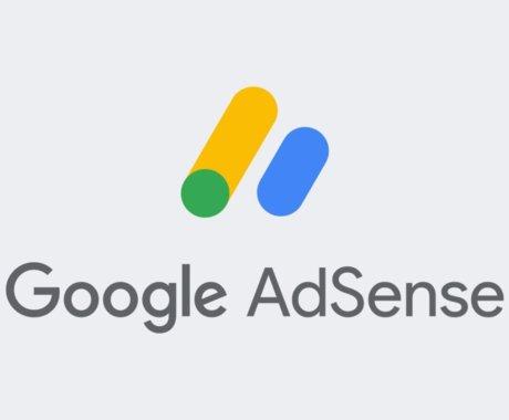 Google将AdSense转为首价拍卖