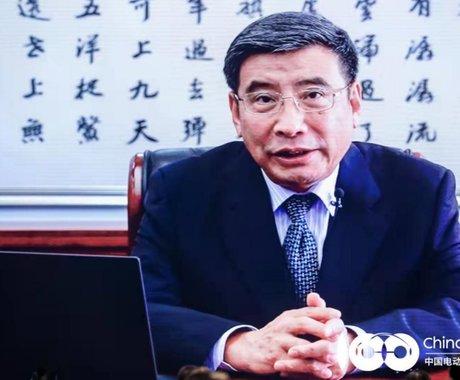 苗圩:汽车产业链、供应链在加速重构