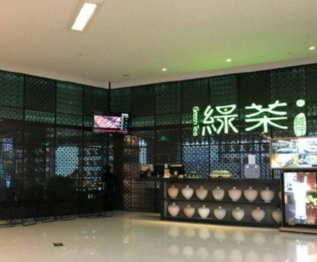 冲刺上市却不被看好,绿茶餐厅为何不香了?
