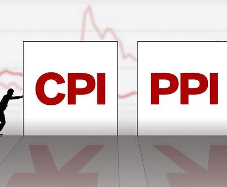9月PPI-CPI剪刀差突破10%,机构认为价格传导逐步显现
