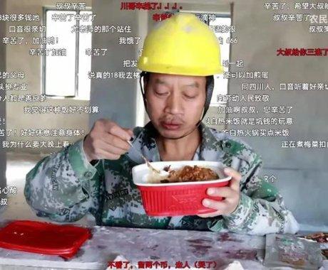 工地里飘出的炊烟:每天近百万人在屏幕前,围观我吃饭