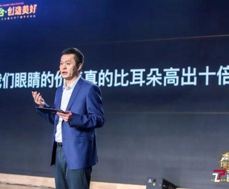 """从""""2021声音探索者大会暨北京广播节"""",我们看到了音频行业的未来"""