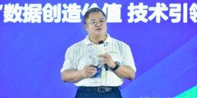 福田汽车副总经理杨国涛:坚持业务场景与数字化技术融合的一体化运营|2021全球数字价值峰会