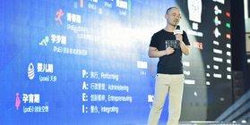简约费控创始人俞洋:要让企业的运营,通过数字化变得更高效|2021全球数字价值峰会