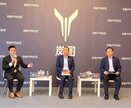 岚图CEO卢放:和用户共乘一条船