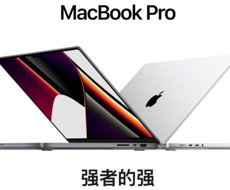 """苹果10月发布会速览:换模具加核心,MacBook Pro""""大变天"""""""