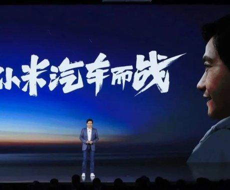 Xiaomi to Sell Cars Through Mi Fan Club