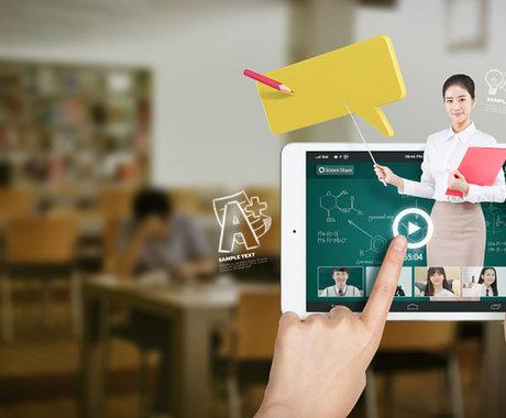 猿辅导正式入局B端教育市场,即将在全国展业|钛媒体独家