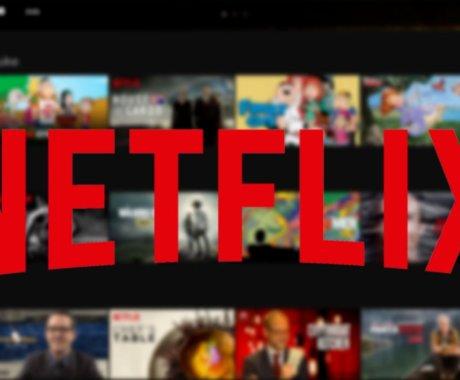 爆款效应显现,但Netflix仍需力证爆款制造能力的可持续性