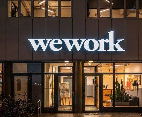 WeWork再战纳斯达克,共享办公仍静待救赎