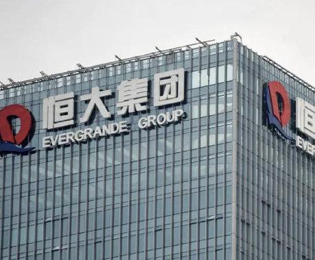 """恒大物业股权出售终止:""""接盘侠""""反悔了,违约金10亿港元"""