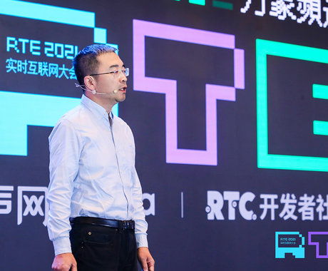 """声网Agora创始人赵斌:未来声网还将做""""元宇宙""""技术服务商"""