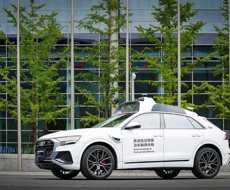 奥迪首次实现公开道路融合V2X信号的L4自动驾驶