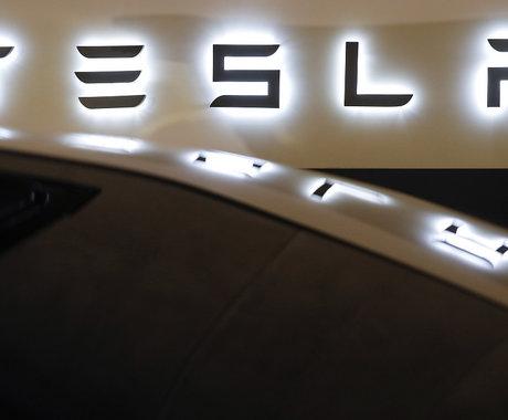 【钛晨报】特斯拉上调多款车型售价;华为智能穿戴设备全球累计发货量已超过8000万;中国成功发射实践二十一号卫星
