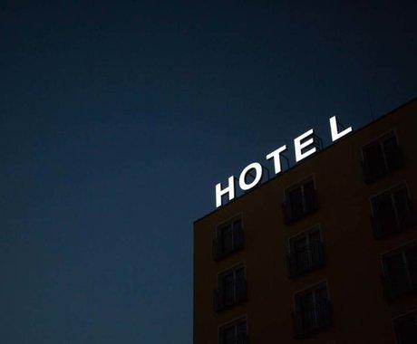 """酒店双11,正在""""抛弃""""飞猪?"""