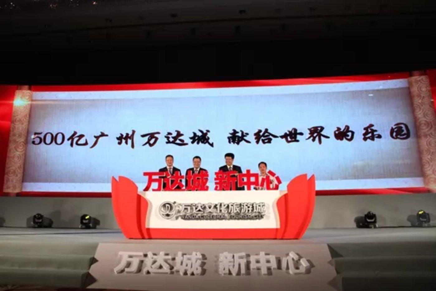 2014年,万达集团宣布将投资500亿元建造广州万达文化旅游城