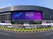 2019年世界人工智能大会