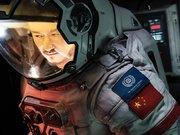 《流浪地球》和中國科幻