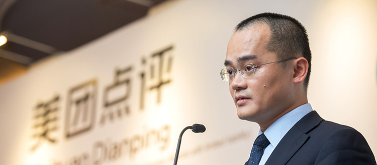【专题】美团IPO,回顾王兴创业15年