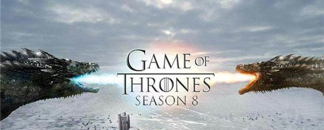 《权力的游戏》迎来终章,HBO下一步怎么走?