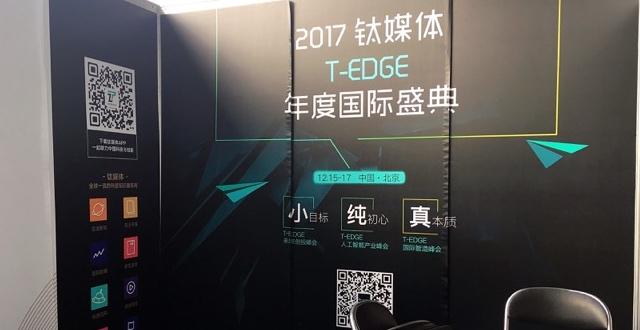2017·广州国际车展