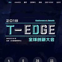 T-EDGE影像