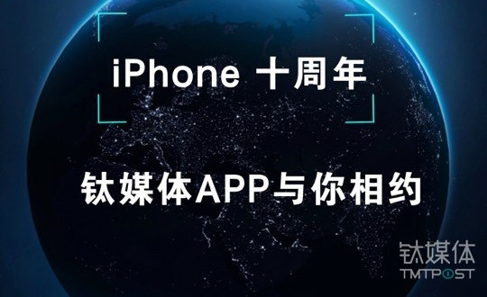iPhone X 来了!