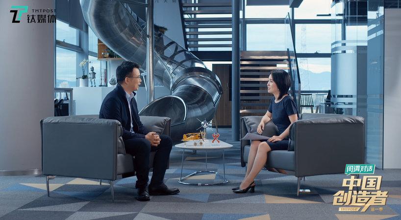 【完整正片】「何谓对话·中国创造者」第七期:赵何娟对话九天微星创始人谢涛