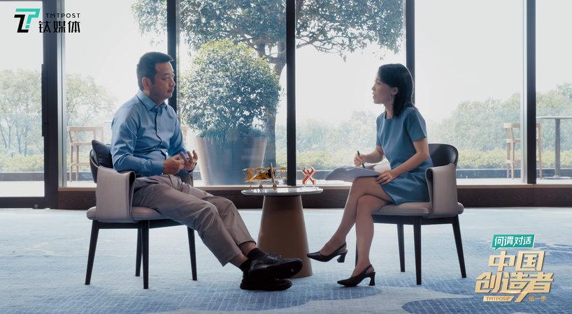 【完整正片】「何谓对话·中国创造者」第八期:赵何娟对话梁建章