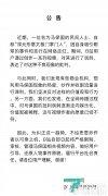 B站:商业机构利用马保国收割流量,即日起限制严审相关内容