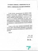 张恒辞去鲸谷座和鲸乖乖执行董事与总经理职务