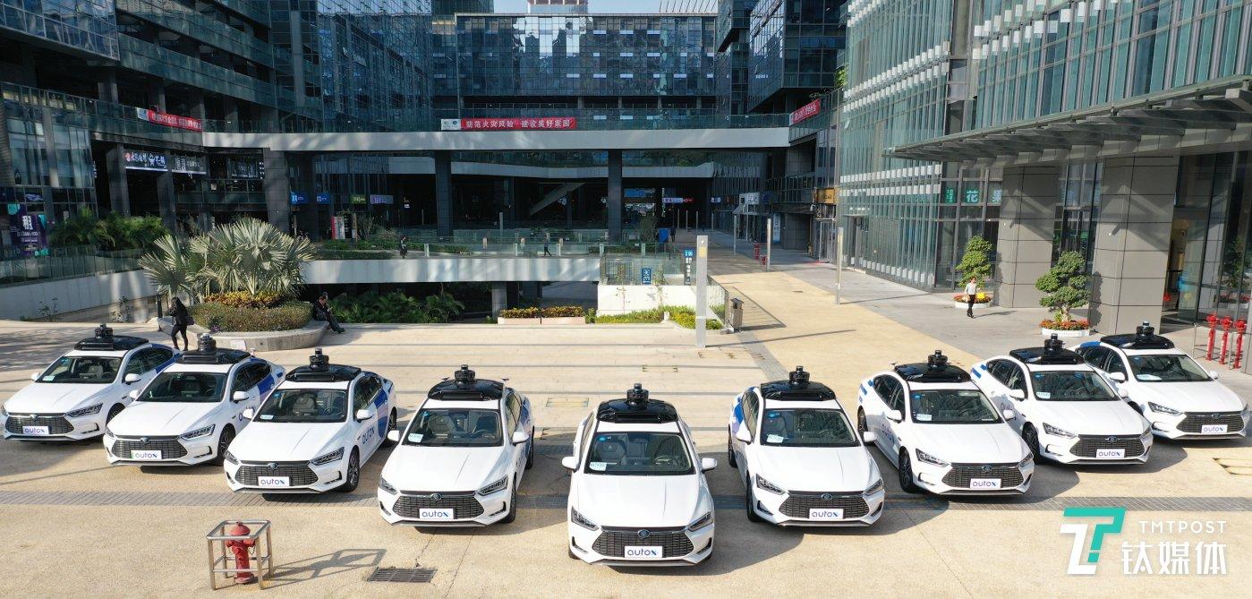 深圳:AutoX的比亚迪秦ProX车队