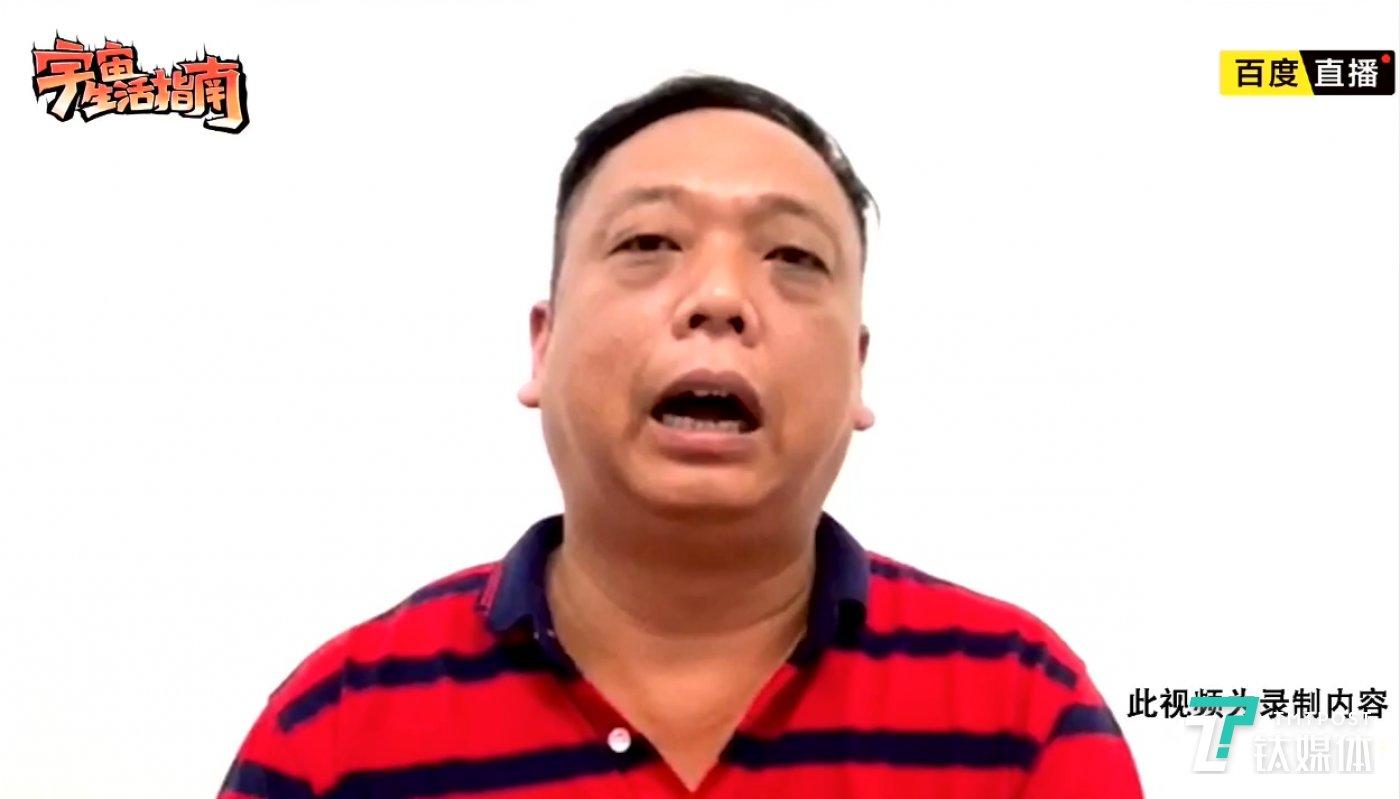 资深太空旅游行业专家蒋方