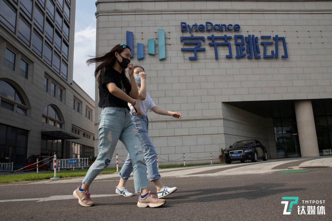 字节跳动的北京总部,图片来源:ASSOCIATED PRESS