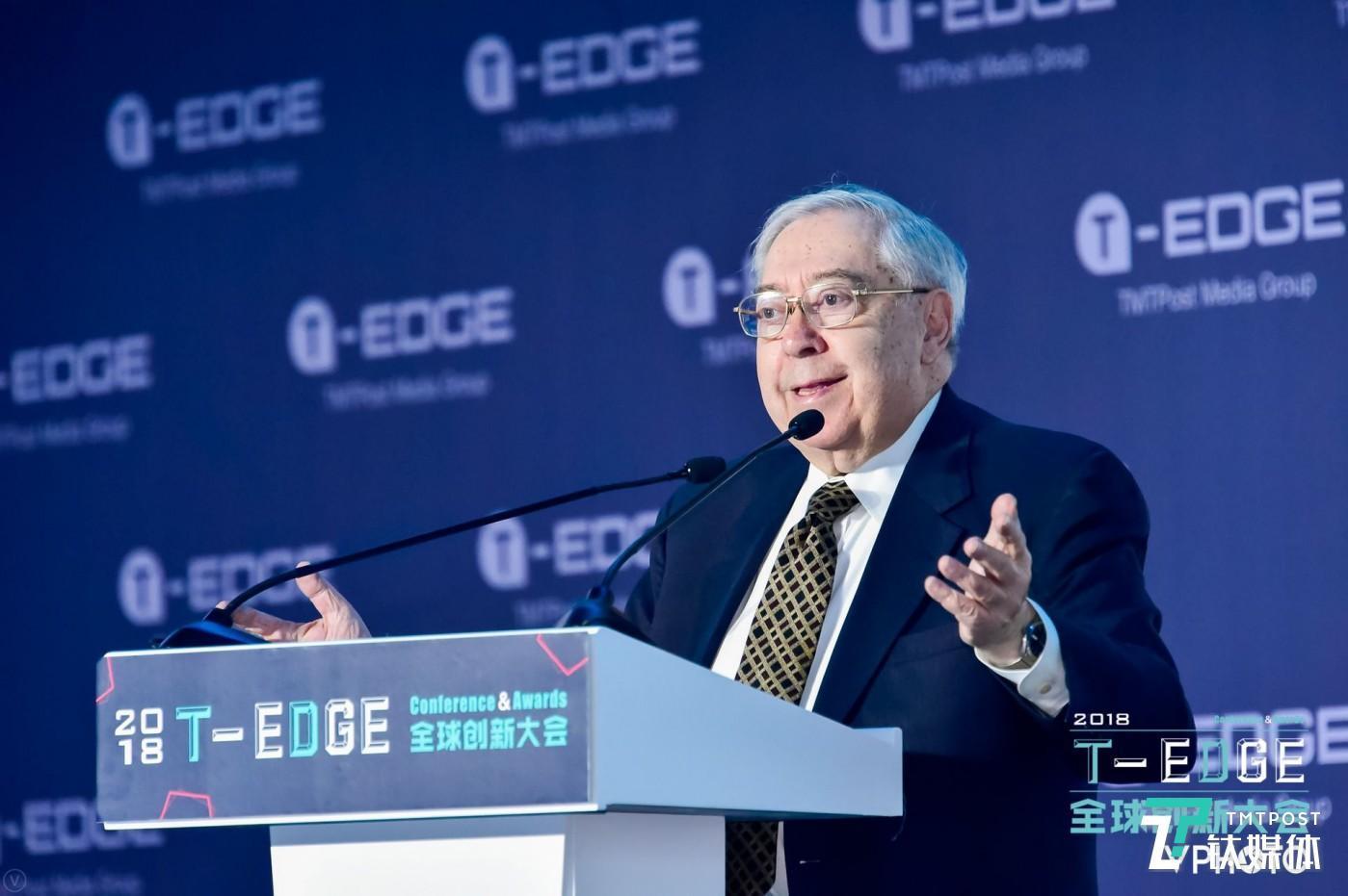 哈里·埃德尔森在钛媒体 2018 T-EDGE全球创新大会演讲