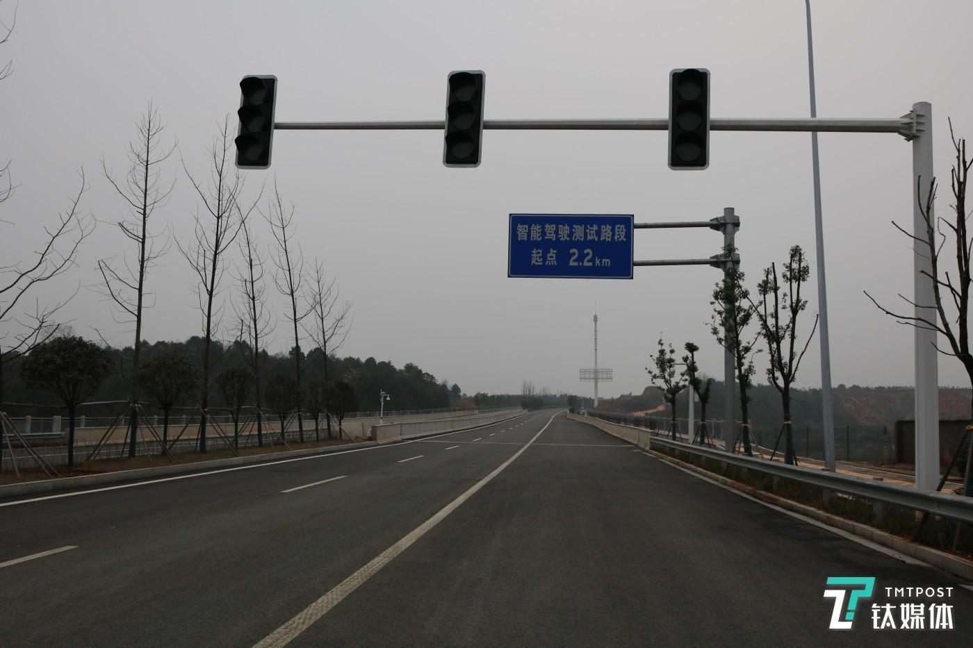 CIDI自动驾驶测试场(高速路段)