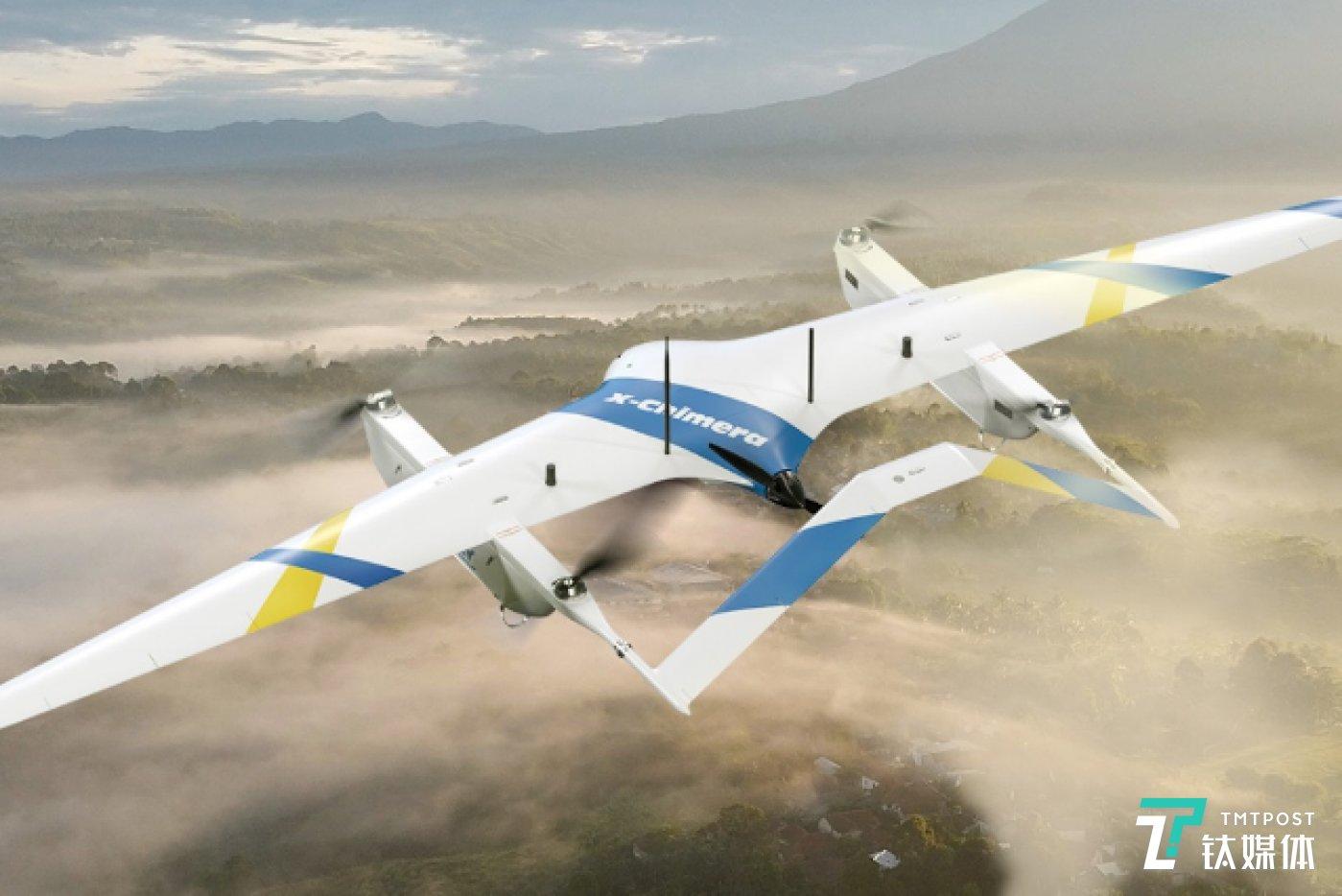 傲势XC25无人机