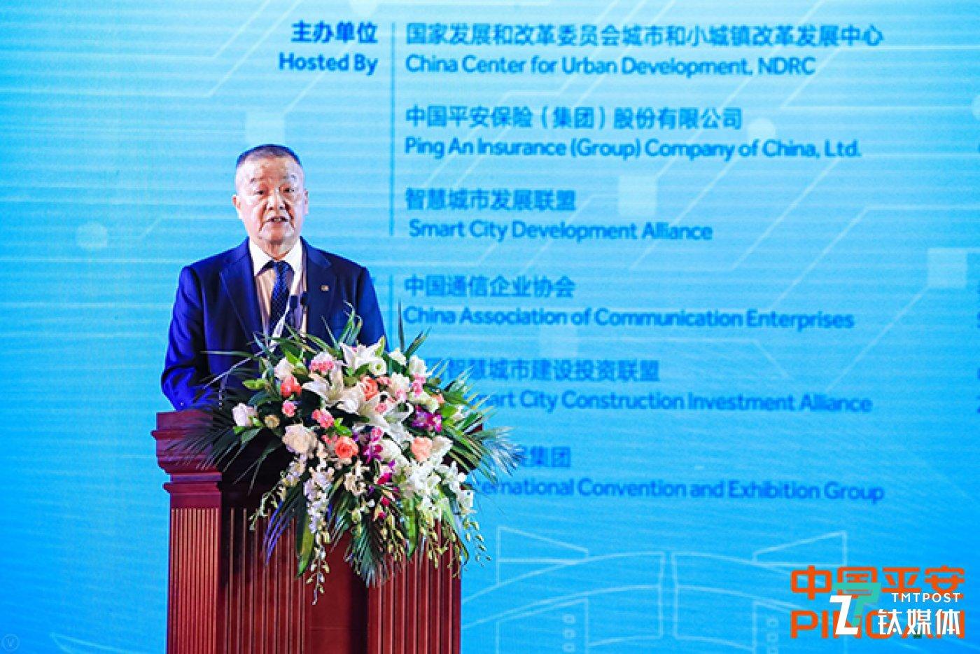 中国平安保险(集团)股份有限公司董事长兼CEO 马明哲