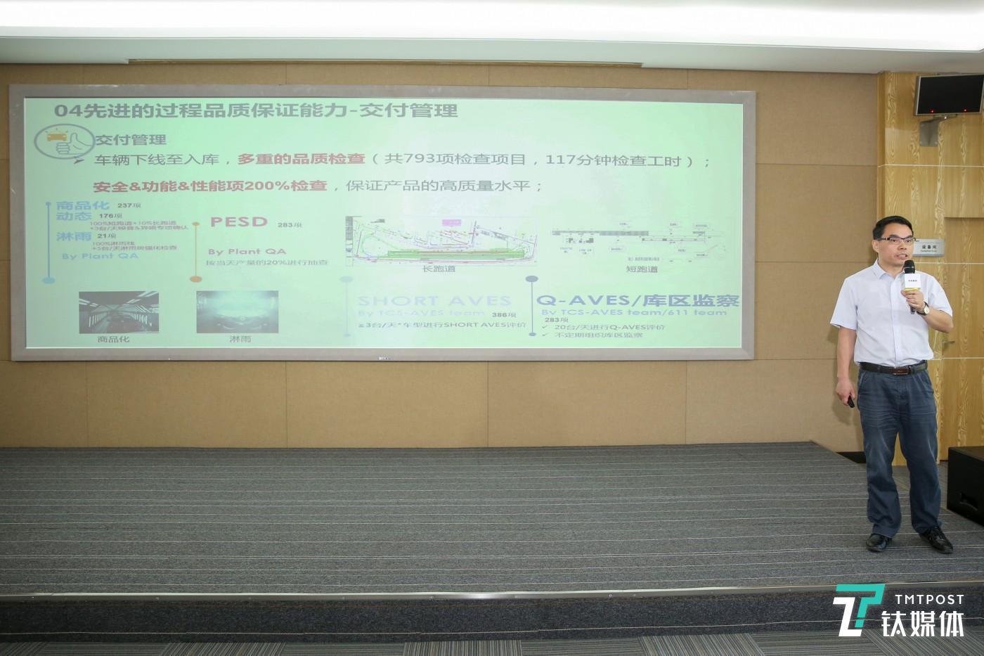 东风雷诺制造质量部部长助理李嘉耀先生
