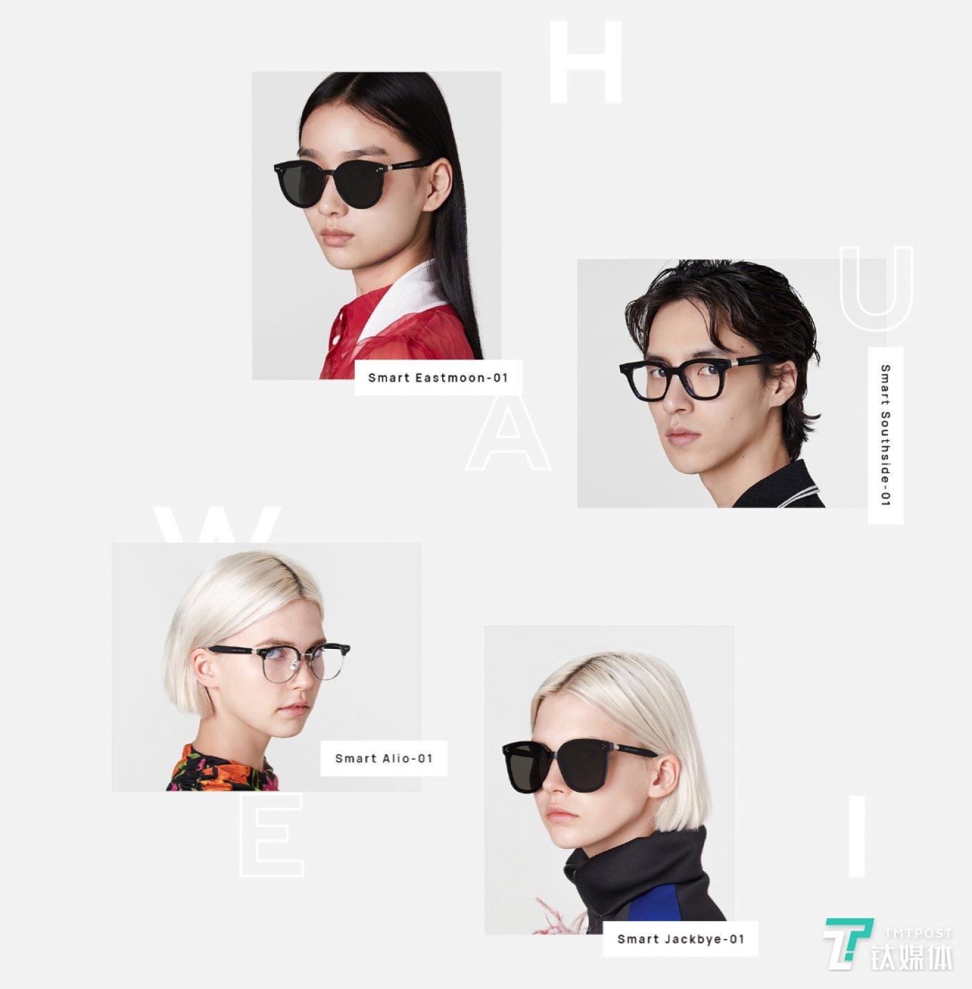 不同款式的Eyewear