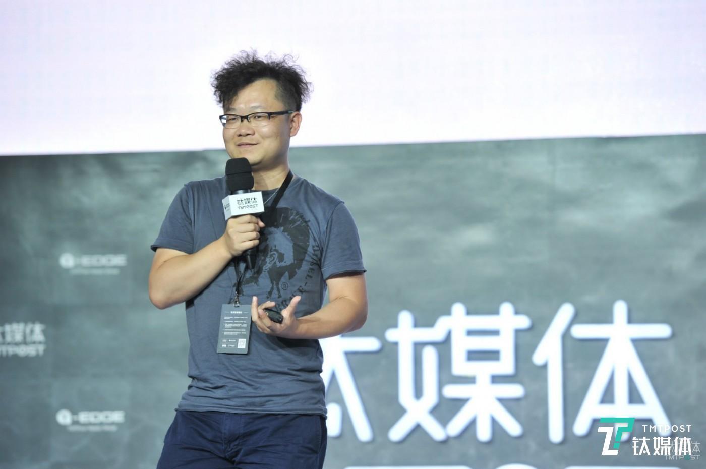 2017年7月,创始人阳陆育在钛媒体科技生活节上发表演讲
