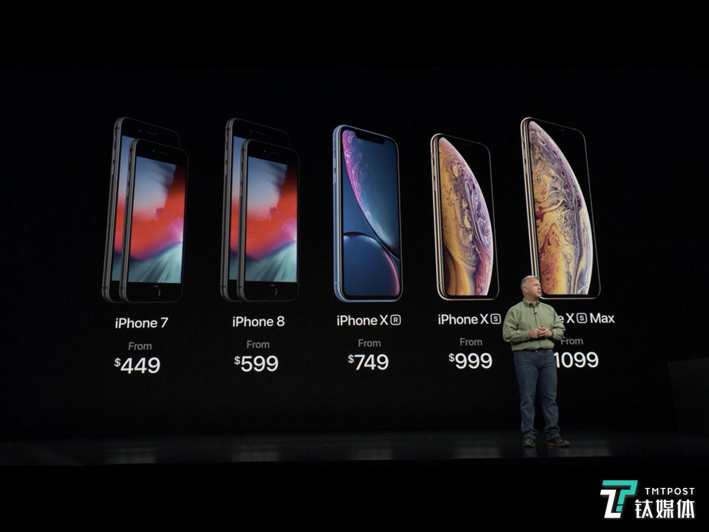 iPhone Xs iPhone XR 售价