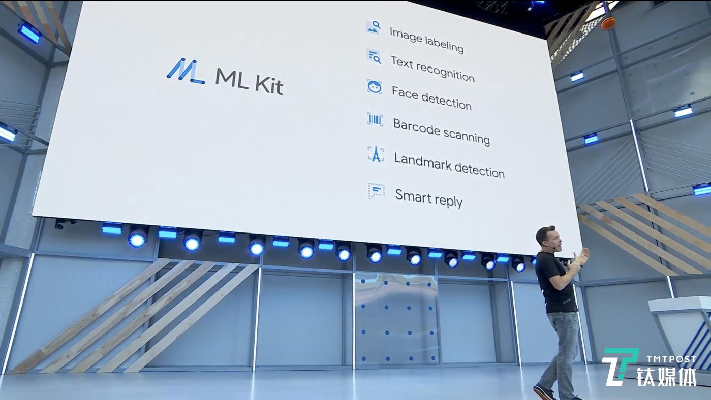 MLKit-AI 通用模板开发工具