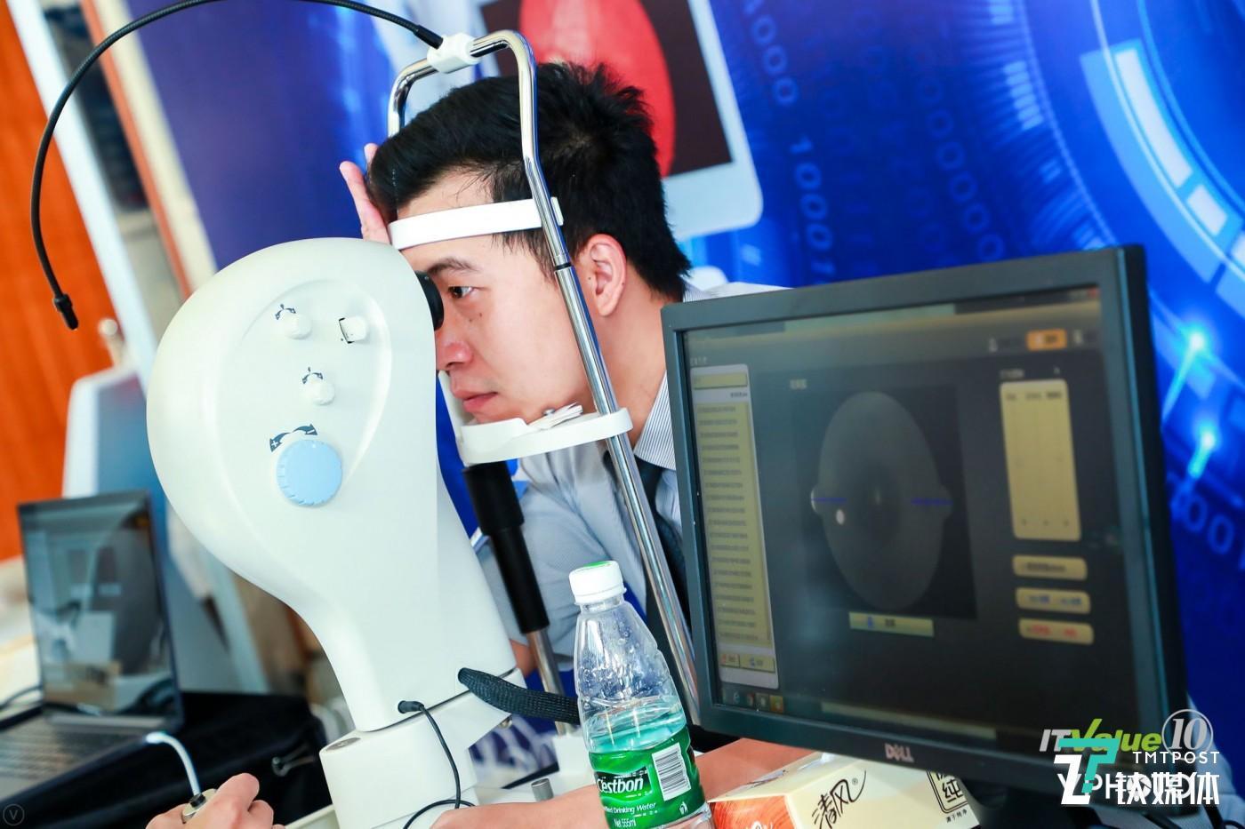 参会人员现场体验星创视界眼底检测服务