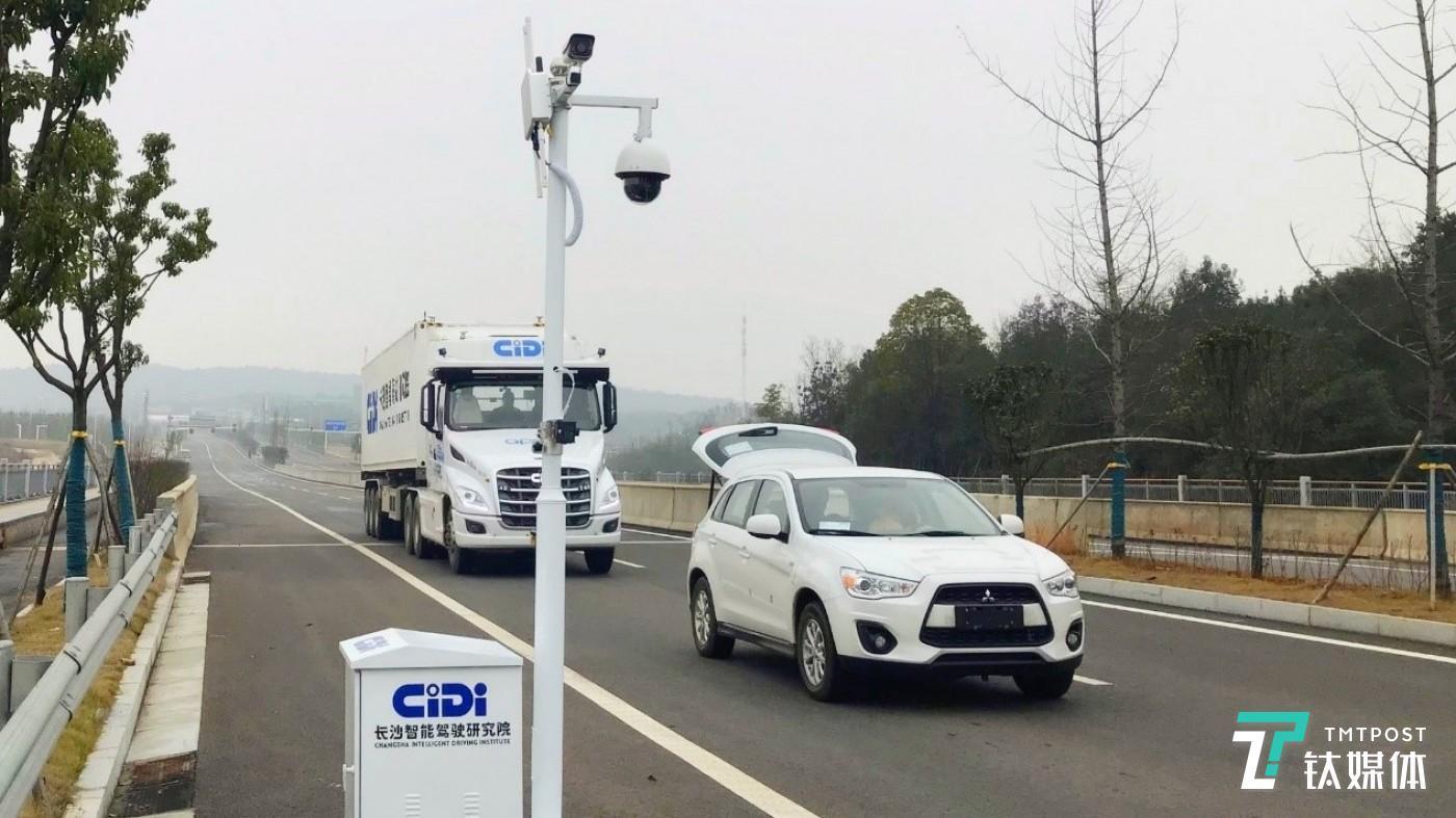智能网联道路管理系统CRSS