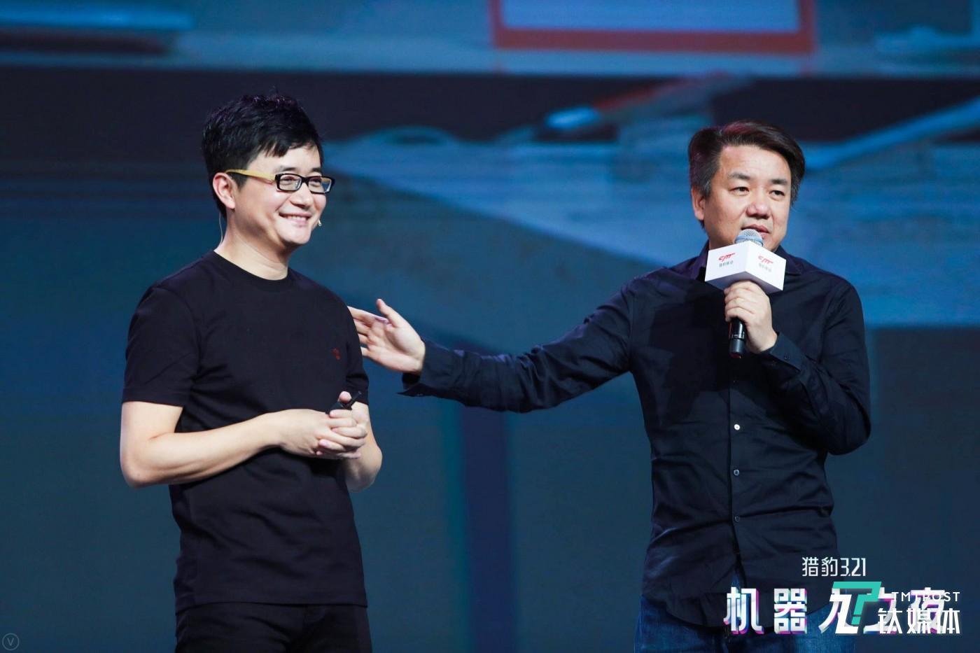 猎豹 CEO 傅盛与小米联合创始人王川