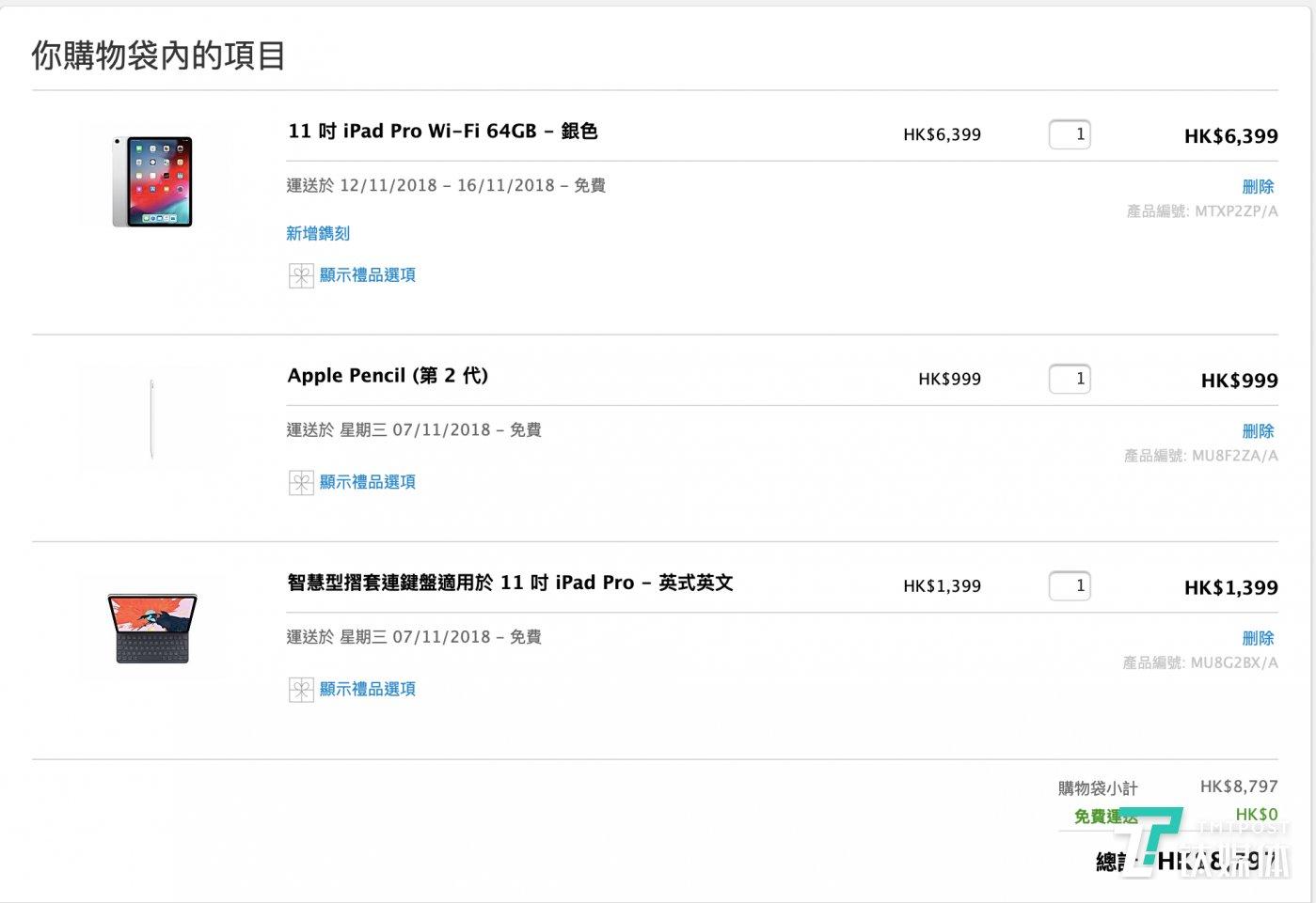 加上 1000 港币,上 MacBook Air 乞丐版!容量还大它 iPad Pro 64GB