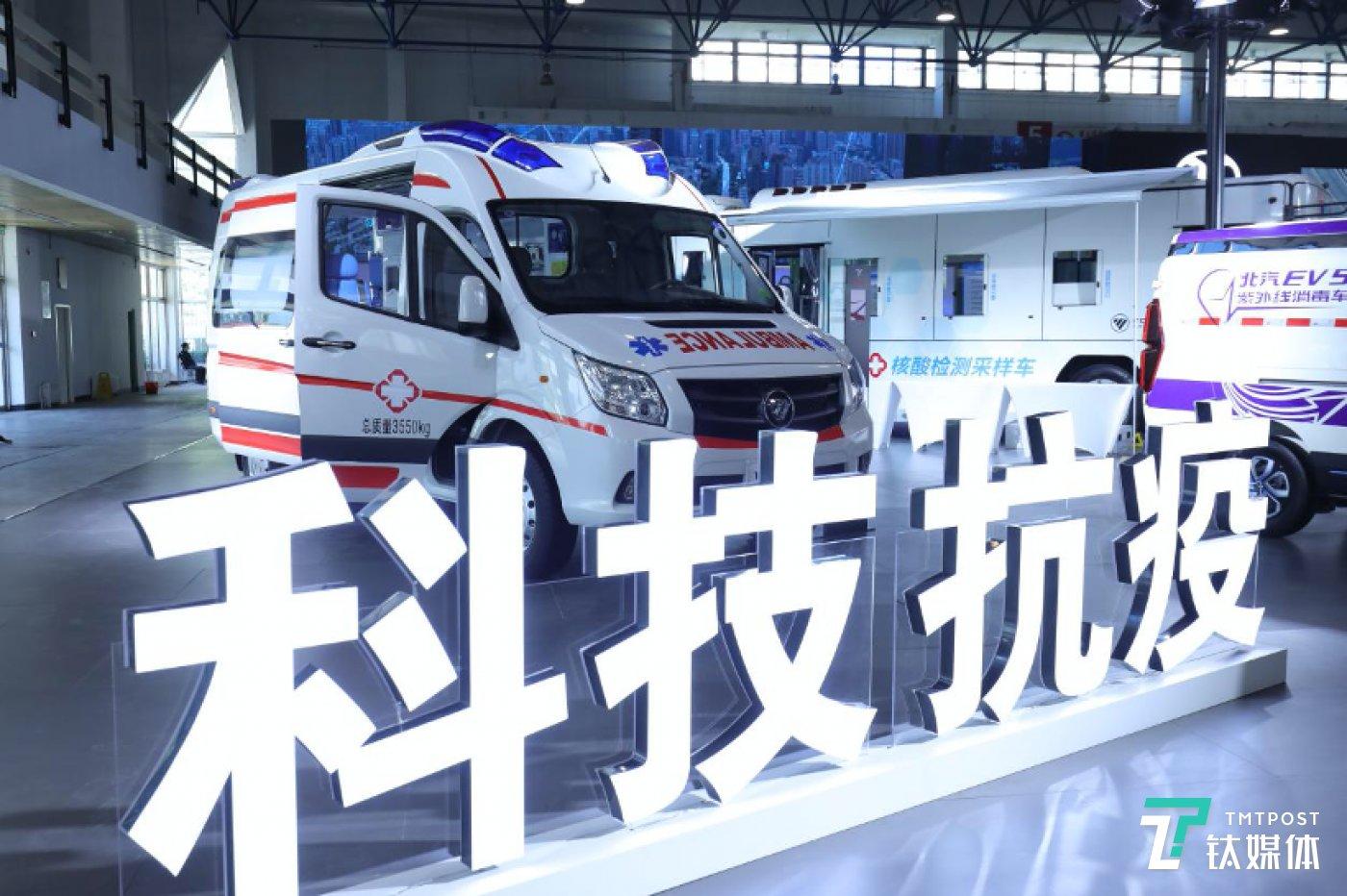 北汽福田图雅诺负压救护车