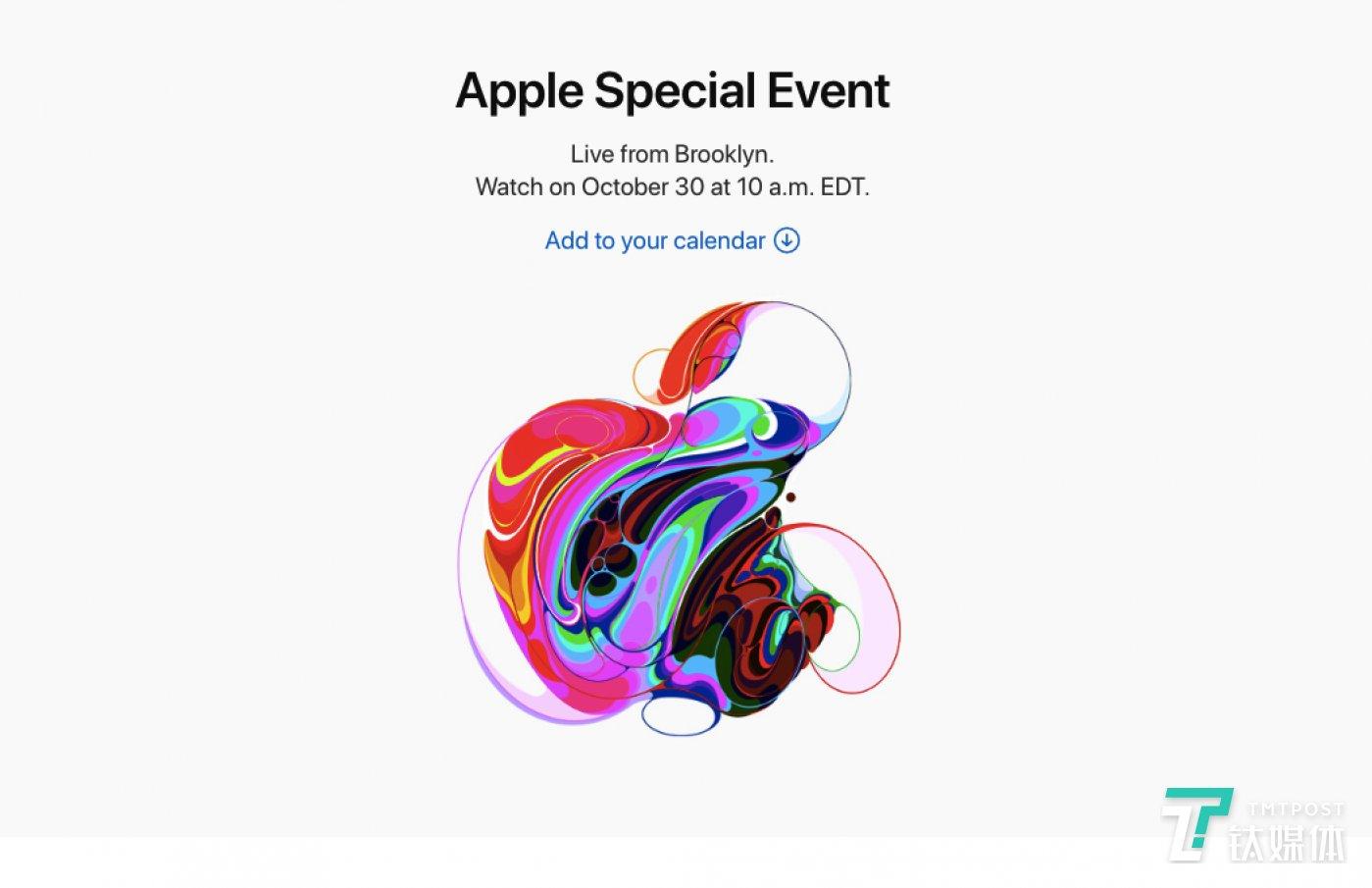 苹果新品发布会信息