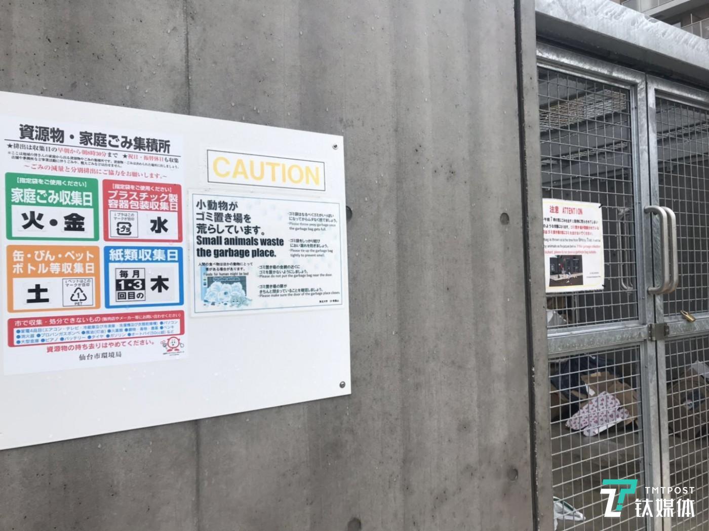 图:留学生公寓里的垃圾站,纸质垃圾丢弃不合格,需缴纳很多罚款(拍摄/钛媒体驻日记者,玉琴)